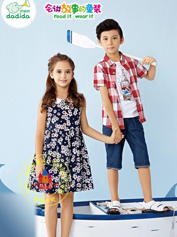 品牌童装折扣店加盟