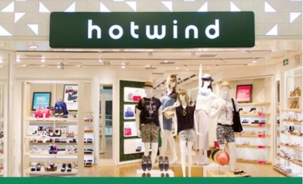"""优衣库转欧洲市场,""""快时尚""""国货的春天来了吗?"""