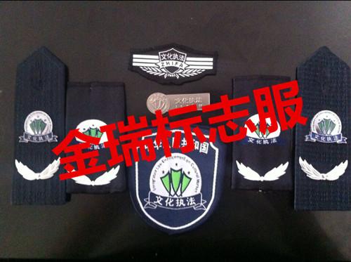 厂家专业量体定做江苏县区等地区新款文广体文化执法制服