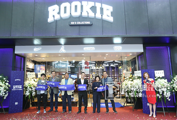 """""""蓝色风暴 闪耀来袭"""" ROOKIE上海淮海路旗舰店盛大开业"""