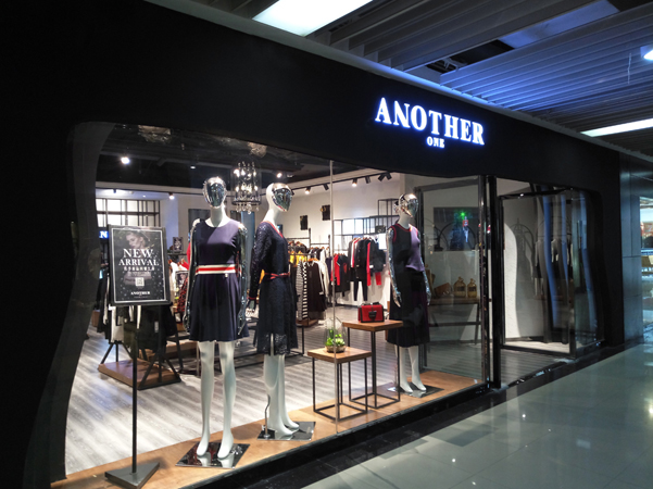 ANOTHER ONE女装专卖店