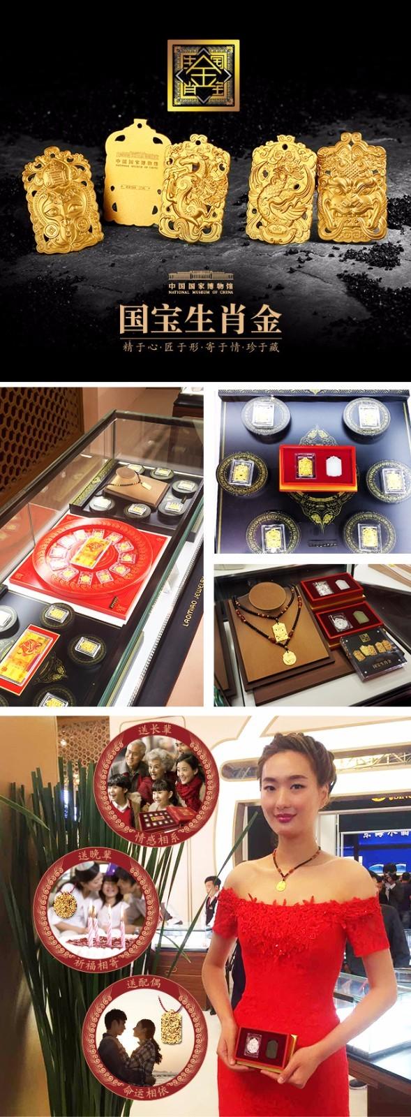 """崭新老庙闪亮上海国际珠宝展,国际范的新中式还能如此""""醉""""人"""