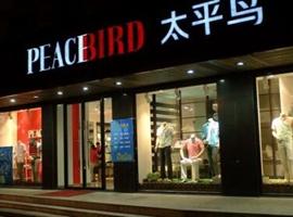 1个月跌30%的太平鸟还要再开600家门店?