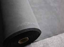曾是chanel供应商的alcantara为何在上海开零售店?