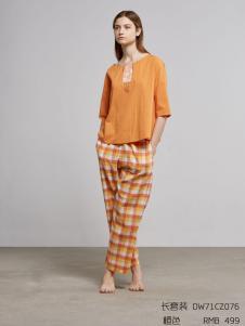 朵朵可可2017春夏新款橙色套装