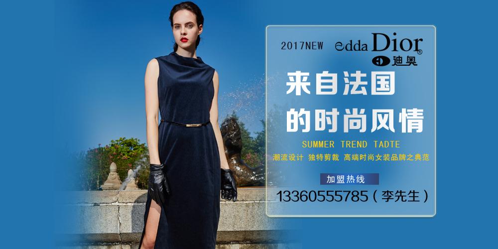 深圳亦修实业有限公司