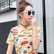 热烈祝贺安徽安庆吴女士在中国服装网经销商俱乐部的协助下成功签约欧出色女装!