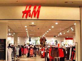 H&M电商网购将在本季上线 以扩大市占版图