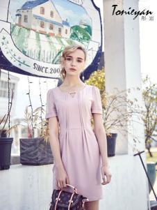 彤岩2017春夏新品紫色长裙