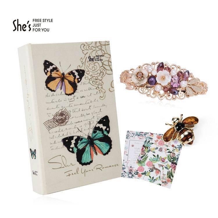 书型礼盒设计,彩蝶纷飞图案装点