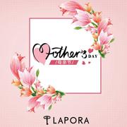 LAPORA丽莫致敬母亲节|守住妈妈最美的时光