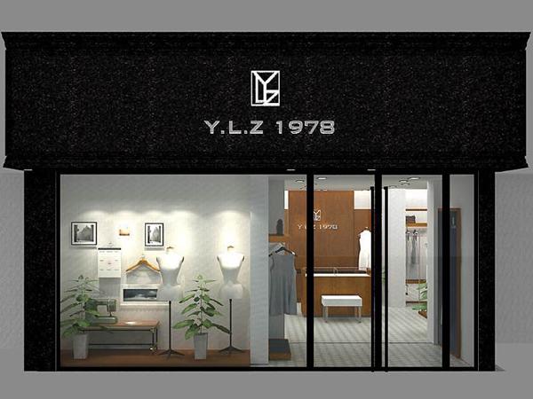 YLZ1978女装加盟店