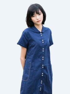 UKHARA 布卡拉新款蓝色长衬衫