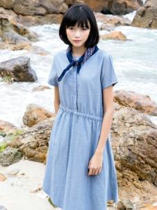 UKHARA 布卡拉浅蓝色收腰连衣裙