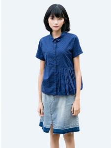 UKHARA 布卡拉蓝色衬衫