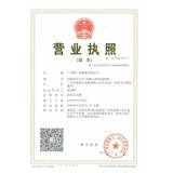 广州渡仁菩服装有限公司企业档案