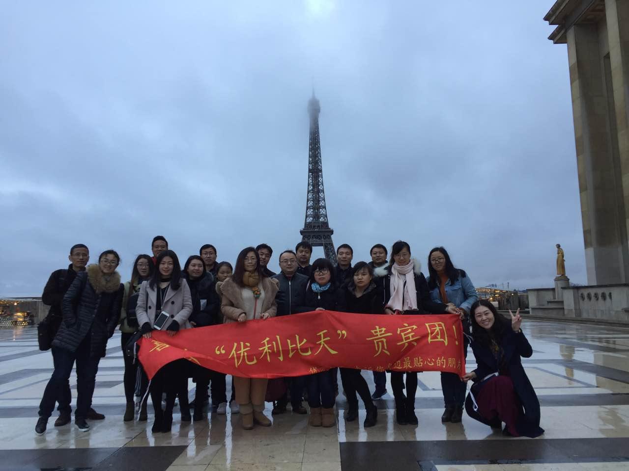 9月法国巴黎国际服装面料展APP&TEXWORLD