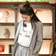 TOP STAR | 《欢乐颂2》关雎尔身穿…minette化身优雅女郎,重新定义都市新女性