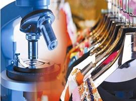 """纺织与服装行业专题报告:奢侈品回暖 呈""""年轻化"""""""