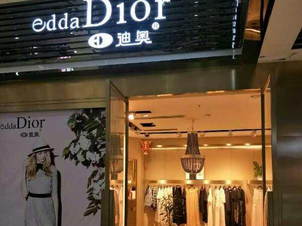 dior店铺设计