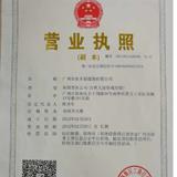 广州市依多锦服饰有限公司企业档案