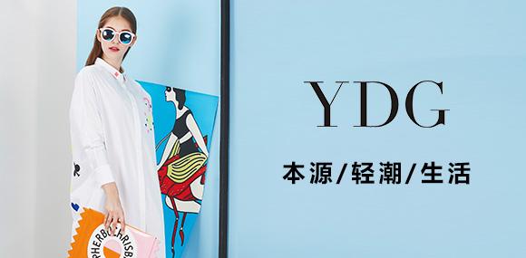 YDG轻潮女装欧洲顶级设计,贴近当下时尚潮流设计