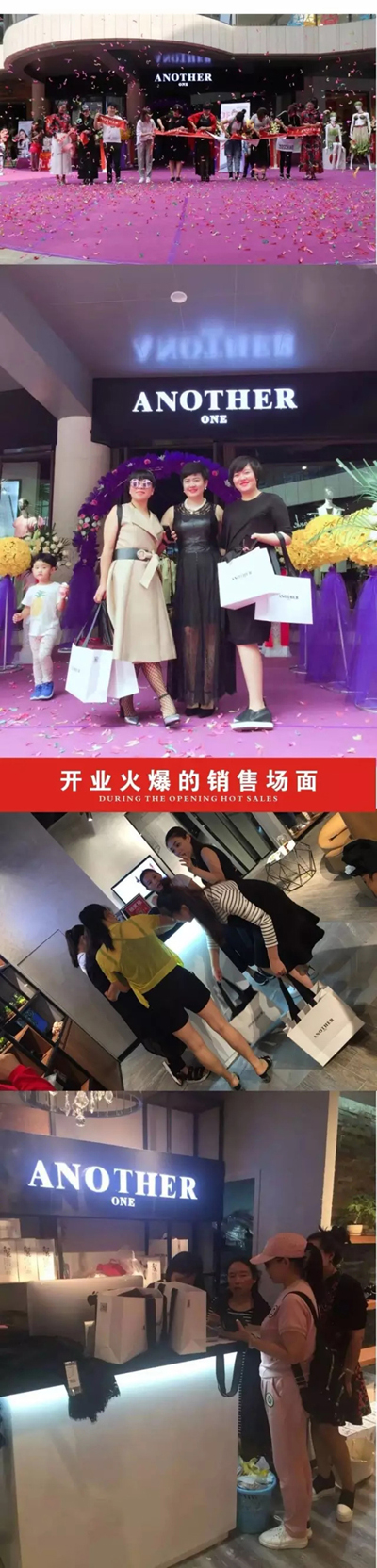 ANOTHER ONE意大利高街风格女装