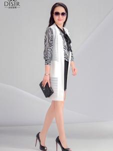 迪丝爱尔夏新款时尚两件套