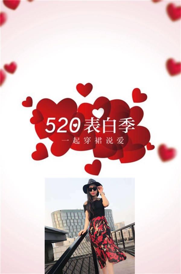 芝麻E柜女装加盟批发/520表白季夏季新品