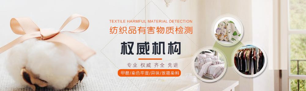 安姆斯质量技术服务(上海)有限公司