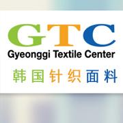 京畿道面料中心-GTC(Gyeonggi Textile Center)中国各地区代理商招募 (公告