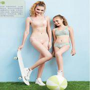柔淇少女内衣新品 女孩发育时如何穿对内衣