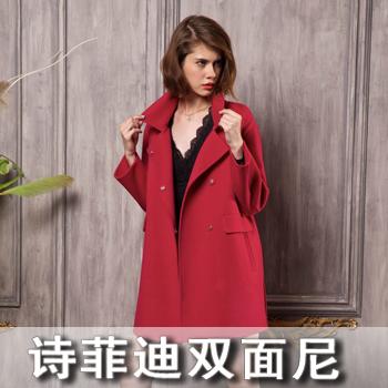 供应品牌折扣尾货女装诗菲迪双面尼大衣