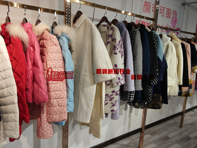 1折清仓/2016秋冬装品牌尾单批发走份