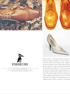 TINOCA黄色皮鞋