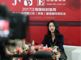 2017江南国际时装周|网红带你玩转时装周