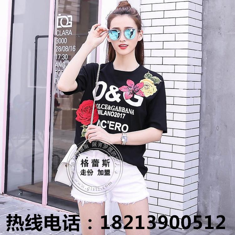 """芝麻E柜女装17夏季新款跟着""""五美""""T恤系列搭配随心随性"""
