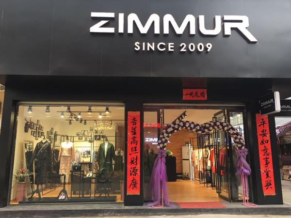 ZIMMUR店铺展示