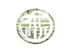 广州市布帛服饰有限公司