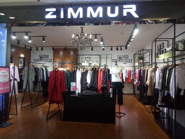 ZIMMUR女装旗舰店品牌旗舰店店面