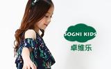 卓维乐童装品牌LOGO