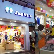 杰米兰帝快时尚童装|更多新店在你的身边
