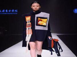 2017AW杭州国际时尚周|浙江财经大学东方学院2017届服装设计毕业作品专场发布会