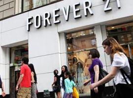 Forever21美妆店有着落 要抢丝芙兰生意?