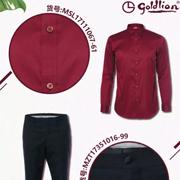 金利来:男士时尚搭配,打造夏日最IN造型