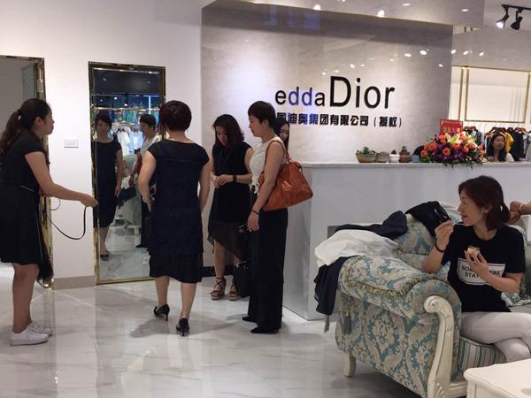 迪奥eddaDior女装加盟店