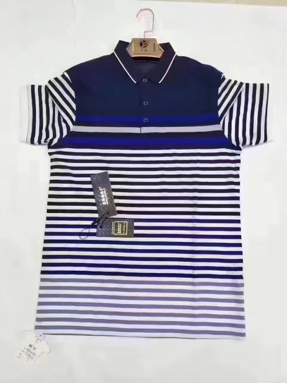 高档品牌蒙斯特保罗条纹翻领短袖男式t恤