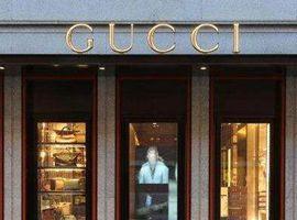 Gucci业绩回升 2020年前或再关15家中国门店