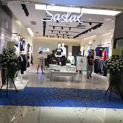 品牌莎斯莱思男装新店开业不断,逐渐占据更多的市场份额