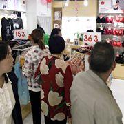 热烈祝贺甘肃庆阳市都市新感觉内衣加盟店新店开业就取得了超高的骄人业绩!!